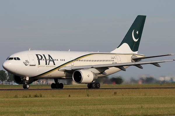 Pakistani International Airlines - Istimewa