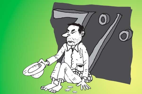 Pemprov Jateng menargetkan angka kemiskinan tersisa 7% pada 2023  - Bisnis.com