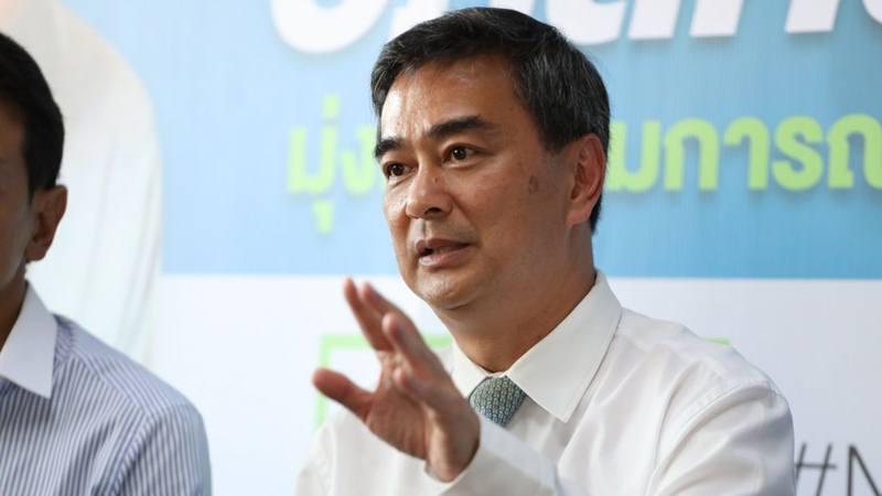 Abhisit Vejjajiva - Istimewa