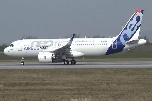 Airbus A320 NEO - Istimewa