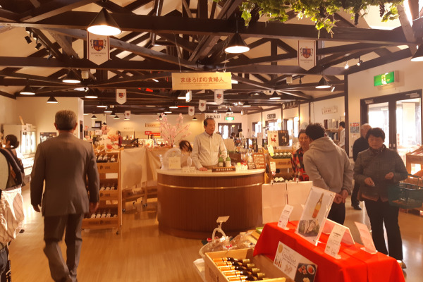 Suasana galeri milik Takahata Wine Co., Ltd di Yamagata yang menjual berbagai wine produksi perusahaan itu. - Bisnis/Yodie Hardiyan
