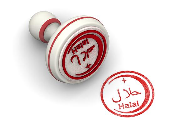 Ilustrasi - Stempel Halal - Istimewa