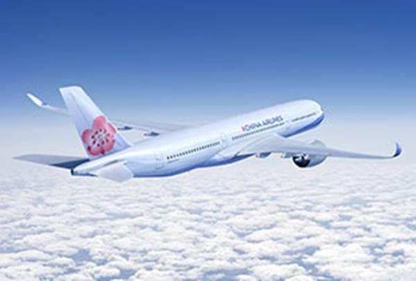 Maskapai China - china/airlines.com