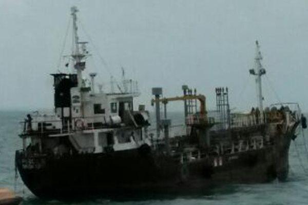 Kapal tanker MT Pisces - Kemenhub