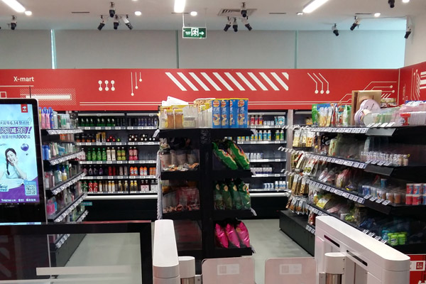 Convinience store di kantor pusat JD.com. Pembeli cukup menunjukkan barang di kamare yang memindai produk dan wajah pembeli untul pembayaran. - Bisnis/Sutarno