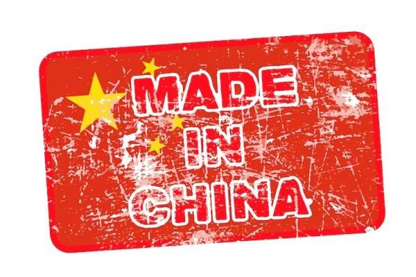 Ilustrasi - chinatechnews.com
