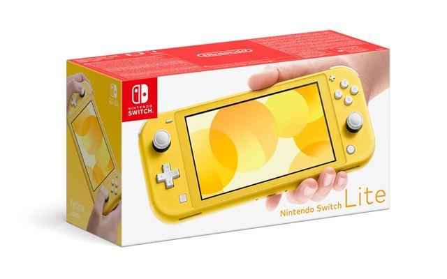 Nintendo Switch Lite - Sumber: laman resmi Nintendo