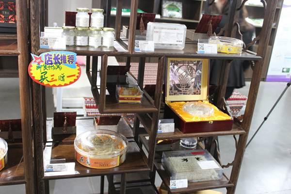 Sarang burung walet dari Indonesia diperdagangkan di Central China Import dan Export Comodities Center, di Kota Changsha, Provinsi Hunan./Bisnis Indonesia - Akhirul Anwar