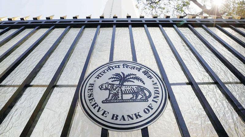 Bank sentral India - Reuters