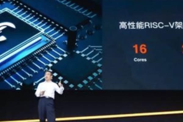 Pada Alibaba Summit 2019 di Shanghai, Ping-Tou-Ge (Alibaba) secara resmi mengumumkan kehadiran Xuan Tie 910, sebuah prosesor 16 core berbasis RISC-V - eenewseurope.com