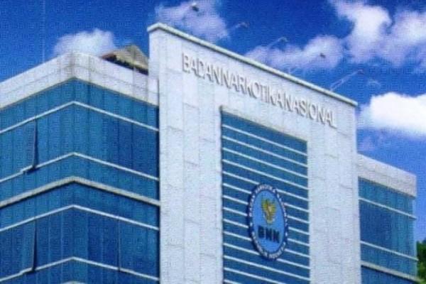 Gedung BNN - bnnlingdik.com