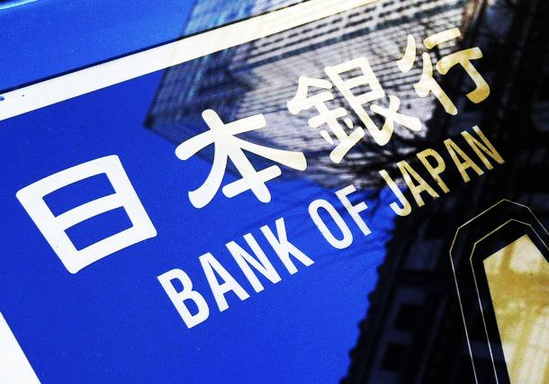 Bank Sentral Jepang - bizdaily.com.sg