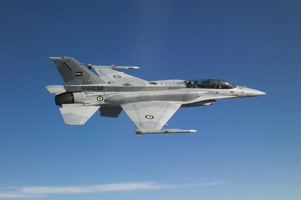 Pesawat tempur F-16V - theaviationist.com