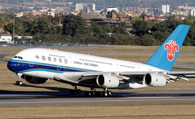 China South Airlines