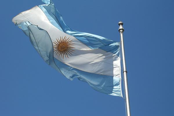 Bendera Argentina - Istimewa