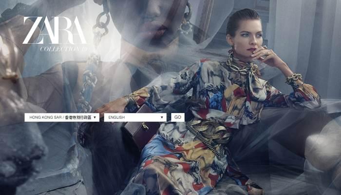 Ilustrasi - zara.com