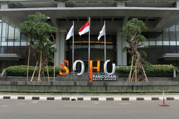 Ilustrasi: SOHO Pancoran yang dikembangkan oleh PT Agung Podomoro Land Tbk. - sohopancoran.com