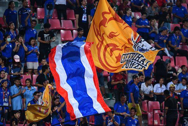 Suporter Timnas Thailand - AFF