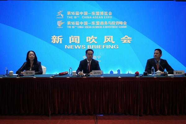Konferensi pers rencana penyelenggaraan 16th China-ASEAN Expo (CAEXPO) dan The 16th China-ASEAN Business and Investment Summit (CABIS) di Nanning, China pada 21-24 September 2019, Jumat (20/9). Tampak hadir Gao Feng, Juru Bicara Kementerian Perdagangan China (Kiri), Romeo Jr. Abad Arca, Asisten Direktur Divisi Komunikasi Sekretariat Asean, dan Yang Yanyan, Deputi Sekjen Sekretariat CAEXPO. - Bisnis - Gajah Kusumo