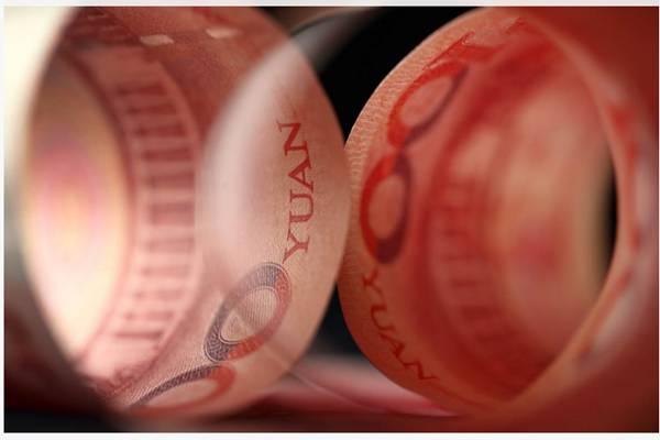 Yuan. - .Bloomberg