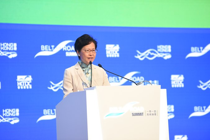 Chief Eksekutif Pemerintahan Administrasi Hong Kong Carrie Lam hadir dalam pembukaan Belt and Road Summit 2019 di Hong Kong Covention and Exebithion Centre, Rabu (11/9/2019). - Bisnis / MGN