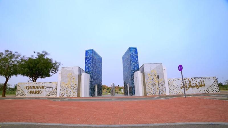 Dubai Quraniq Park di Al Khawaneej, Uni Emirat Arab. - Istimewa