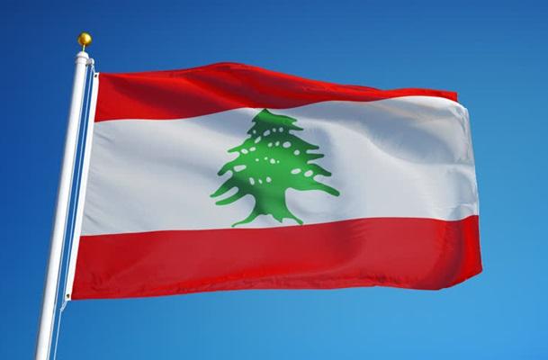 Bendera Lebanon - Shutter