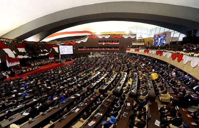 Suasana Sidang Paripurna MPR Pelantikan Presiden Joko Widodo dan Wakil Presiden Ma'ruf Amin periode 2019-2024 di Komplek Parlemen, Senayan, Jakarta, Minggu (20/10/2019). Bisnis - Nurul Hidayat