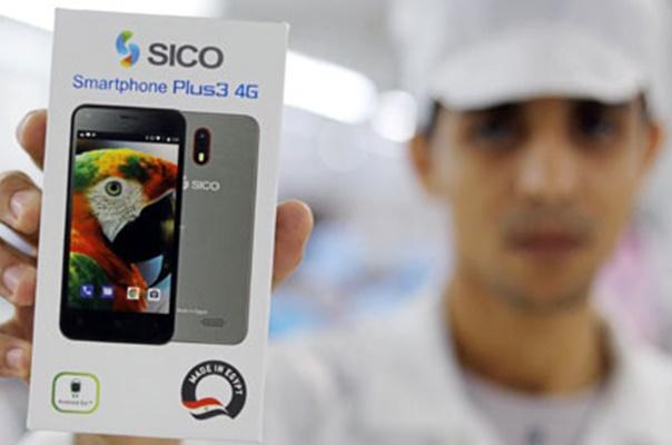 Handphone Sico - Ahram