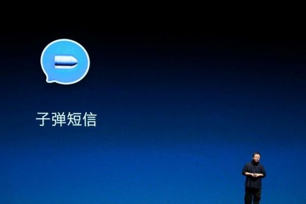 Luo Yonghao, pendiri perusahaan ponsel China, Smartisan Technology. - Reuters