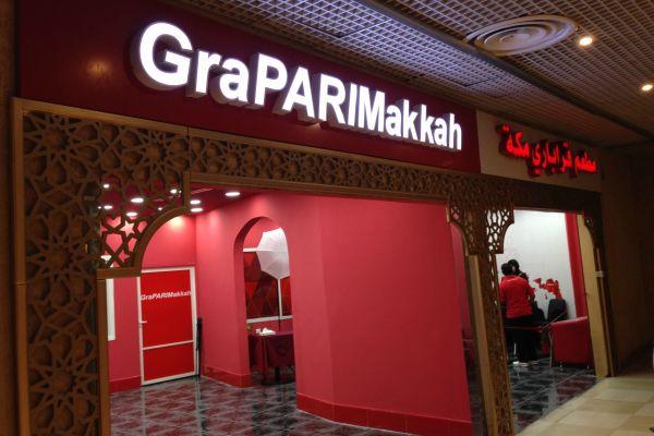 Gerai GraPARIMakkah yang diresmikan PTTelkomsel di Mekah, Mingu (1/3)/Bisnis - ab