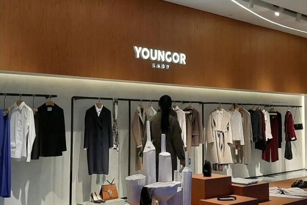 Koleksi terbaru pakaian musim dingin hasil produksi Youngor. - Antara/Yuni Arisandy