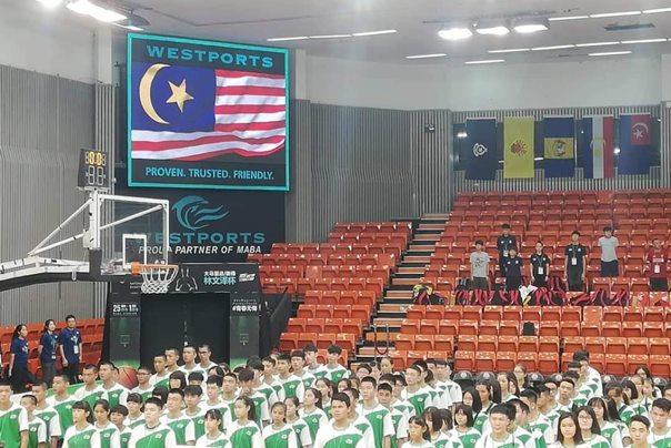 Bendera Malaysia yang salah - Twitter