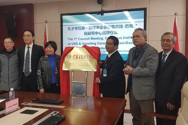 UNS dan Xihua University China Dirikan Pusat Penelitian Budaya Jawa-Sichuan - Istimewa