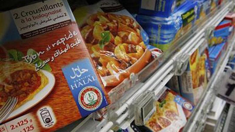 Ilustrasi produk halal - Reuters/Stephane Mahe