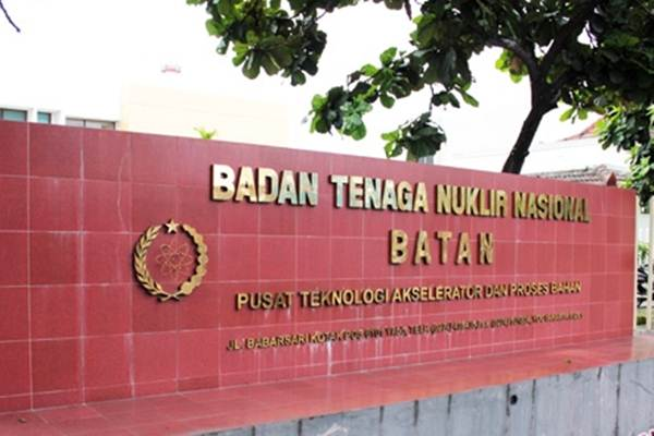 Salah satu kantor Badan Tenaga Nuklir Nasional (Batan).  -  Antara