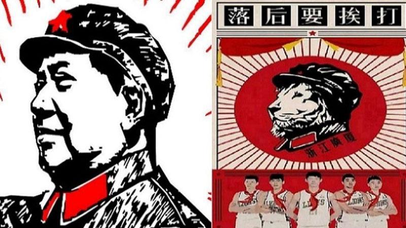 Gambar dari klub basket Zhejiang Guangsha Lions yang bermasalah. - Facebook