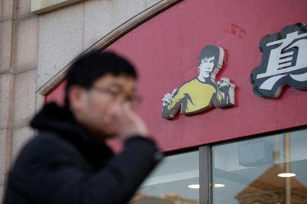 Logo restoran Real Kungfu terlihat di salah satu gerai mereka di Stasiun Kereta Api Beijing di Beijing, China, Jumat (27/12/2019). - Reuters/Jason Lee