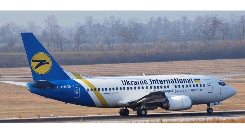 Ukraine International Airlines - Wikipredia