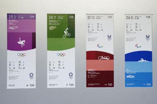 Desain tiket Olimpiade 2020 - Reuters/Kyodo
