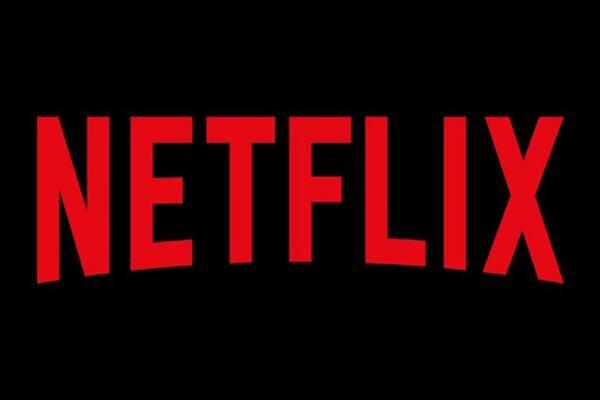 Netflix - Istimewa