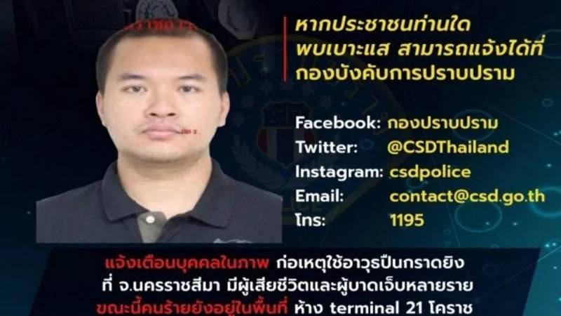Foto pelaku penembakan brutal di Thailand - Antara