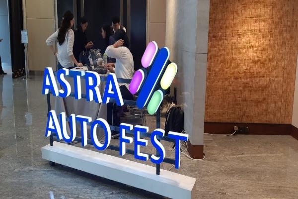 Program Astra Auto Fest diselenggarakan 19-23 Februari 2020. Kegiatan akan dilangsungkan di Astra Biz Center, BSD, Banten.  -  Bisnis / Arif Gunawan
