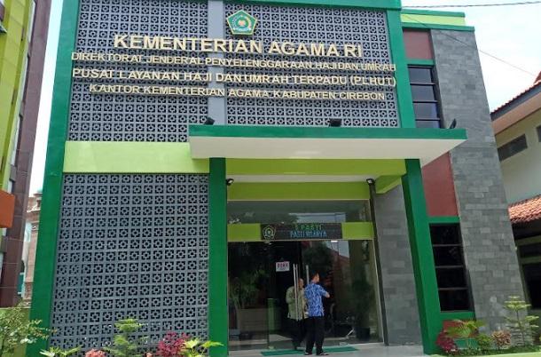 Kantor Kementerian Agama Kabupaten Cirebon - Bisnis/Hakim Baihaqi