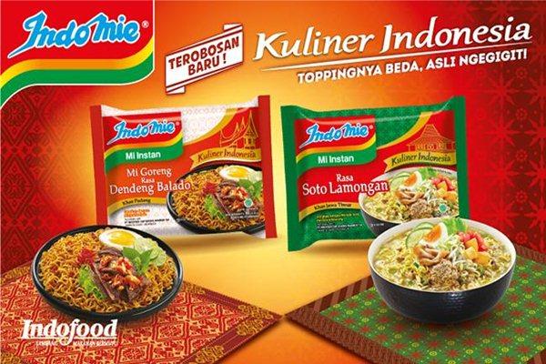 Indomie merupakan salah satu bisnis utama dari Salim Grup - Ilustrasi/indofood.com
