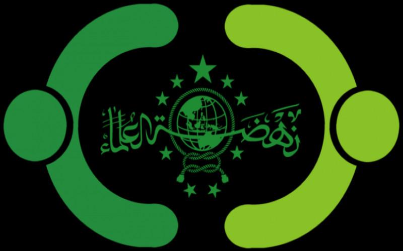 Logo Lembaga Amil Zakat Infak dan Shodaqoh Nahdlatul Ulama (LazisNu). / LazisNu