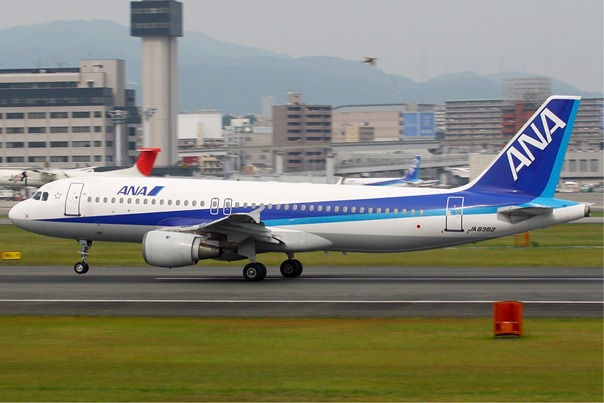 Jepang All Nippon Airways - HIS Travel