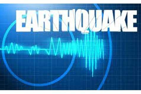 Lampung Gempa Magnitudo 5 3 Kabar24 Bisnis Com