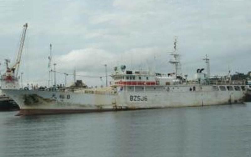 Kapal Tian Yu 8 - wcpfc.int
