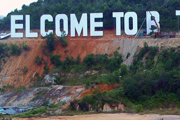 Salah satu sudut Batam, Kepulauan Riau - Antara